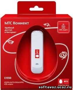МТС Коннект Менеджер New v25.05.12 (2012/RUS)